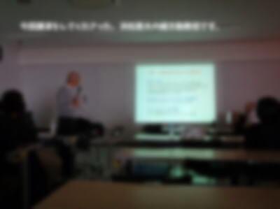 「裂手裂足症の原因について」の講演会・交流会の写真