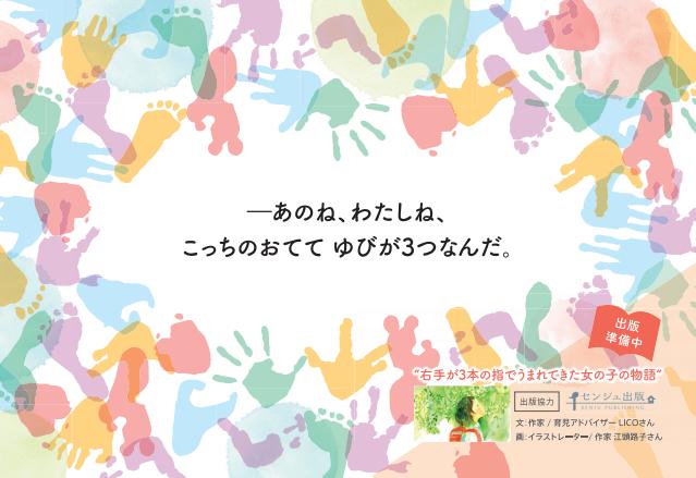SnapCrab_NoName_2017-11-29_10-39-24_No-00