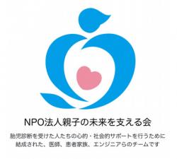 SnapCrab_NoName_2018-1-9_20-22-54_No-00