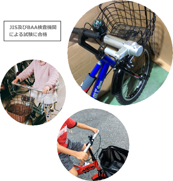 cycle12